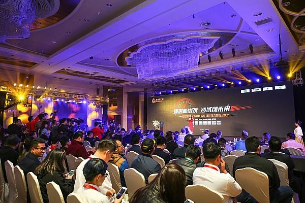 中国汽车越野锦标赛CCR 新闻发布会 塔城发车若羌收车   2017环塔拉力赛玩新概念