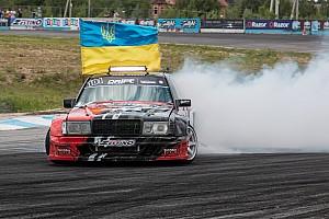 Найкращі моменти Ukrainian Drift Challenge 2017