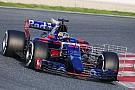 F1 【F1】トロロッソ「フィルミングデーでのトラブルは心配ない」