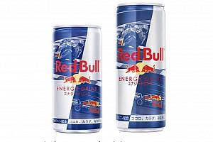 シーズン開幕直前! レッドブルがホンダとのコラボレーション缶を全国発売