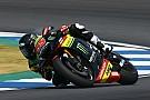 Syahrin bangga menjadi bagian dari MotoGP