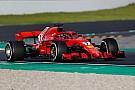 Formula 1 Mesin Ferrari lebih bertenaga di F1 2018