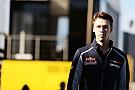 Вурц: «Брутальні» заходи Red Bull зроблять Квята сильнішим