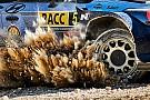 WRC Galeria: Las mejores imágenes del arranque del Rally de España