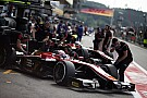 FIA F2 Ф2 станет «почти обязательной» для перехода в Формулу 1