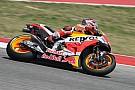 MotoGP Маркес стал быстрейшим в третьей тренировке Гран При Америк