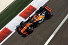 Fernando Alonso estrenará el nuevo McLaren