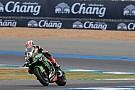 World Superbike FP3 WorldSBK Thailand: Rea tegaskan dominasi Kawasaki