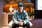 Формула E Кобаяши дебютирует в Формуле E в Гонконге