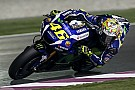 """Rossi brushes off Qatar tumble, says Yamaha """"strong and fast"""""""