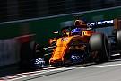 В McLaren объяснили провал в квалификации настройками аэродинамики