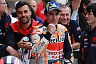 MotoGP Marc Marquez: Buhrufe nur eine