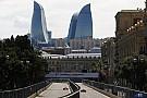 Гран При Азербайджана: пять вопросов перед гонкой