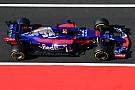 Formule 1 Toro Rosso s'attend à