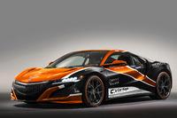 سيارة هوندا ان.اس.اكس بألوان سيارة مكلارين للفورمولا واحد