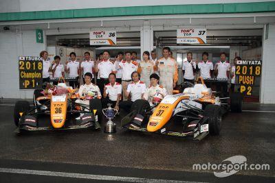 全日本F3第15、16、17、9戦