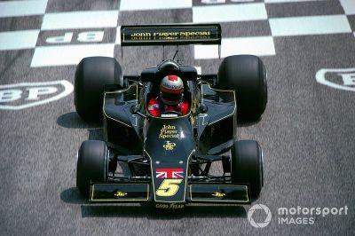GP Prancis