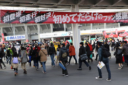 Atmosphere at the entrance of Suzuka Circuit