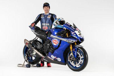 GRT Yamaha WorldSBK Team lansmanı