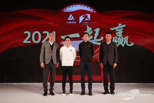 Guanyu Zhou e Juss Event partnership