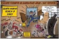 Гран Прі Cirebox: чоловічі розбірки на близькому сході і зліт Ріккардо!