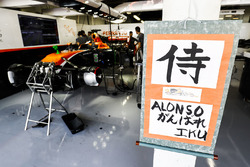 El auto de Fernando Alonso, McLaren MCL32