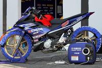 Motor Wahyu Aji Trilaksana, Underbone 150cc