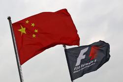 علم الصين، علم الفورمولا1