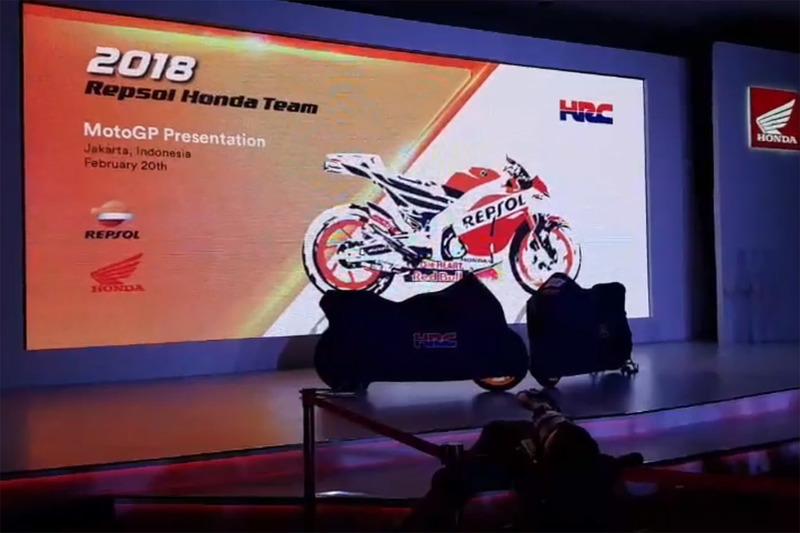 Презентація Repsol Honda Team