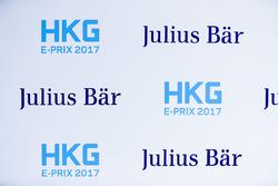 Loghi HKG, Julius Bar