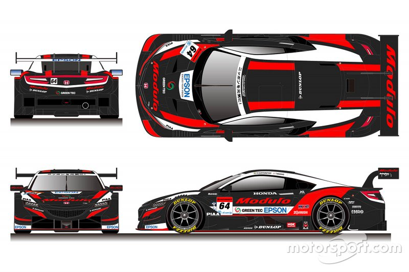 Nakajima Racing livery unveil
