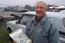 Вболівальник зі стажем Валерій Бобов - за сумісництвом багаторазовий Чемпіон України з водномоторний видів спорту, який все ще виступає в свої 75!