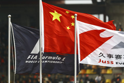 Flags fly at the Shanghai International circuit