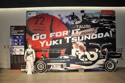 Honda welcome plaza Aoyama, especial F1