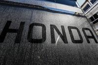 شعار هوندا