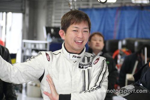 Kohei Hirate