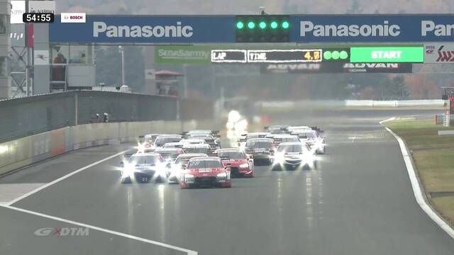 SUPER GT x DTM Dream Race: race 2 start