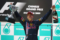 Vettel leads Red Bull sweep in China