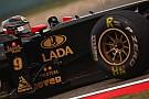 Lotus Renault Race Report
