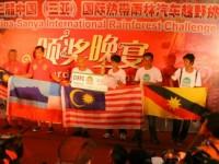 Rainforest Challenge, China conclusion