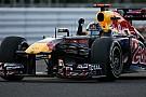 Whitmarsh agrees to repeal Vettel's 'crash kid' jibe
