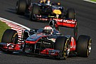 McLaren's Button and Hamilton keen to win Korean GP at Yeongam