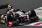 Lotus Renault Korean GP - Yeongam qualifying report