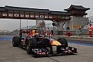 Red Bull Korean GP - Yeongam race report