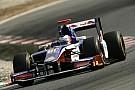 Trident Racing sets drivers for Abu Dhabi