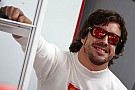 Alonso expects Ferrari to close gap on Red Bull