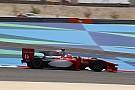 Scuderia Coloni Bahrain II qualifying report