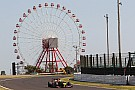Red Bull drivers enjoyed Suzuka classic track on first practice day