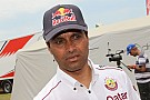 Qatar Red Bull team survived to enjoy rest day