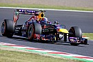 Red Bull Racing gets on top of P2 session at Japan